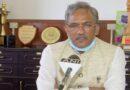 Uttarakhand govt transfers social welfare officer over inter-caste, inter-faith marriage scheme