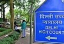 Delhi HC to hear on Thursday DU teachers' plea for payment of 4-month salary dues
