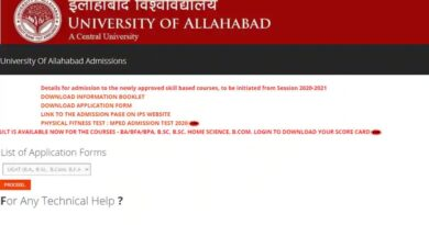Allahabad University entrance result 2020 declared