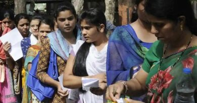 Bihar BEd-CET provisional seat allotment result announced