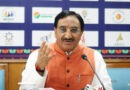 Union Education Minister Ramesh Pokhriyal Nishank will virtually interact with the students of Kendriya Vidyalaya
