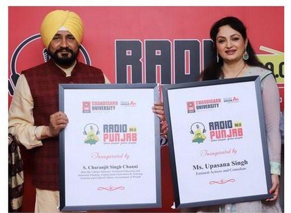 Chandigarh University launches Mohali city's first community radio 90.0