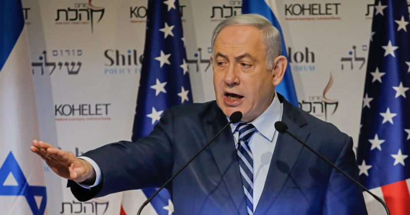 White House denies Biden is snubbing Israel's Netanyahu