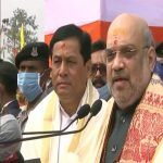 Assam now known for development, education, tourism: Amit Shah