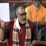 Budget session: Giriraj Singh takes dig at Rahul Gandhi over fisheries ministry remark