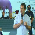 Rahul Gandhi to address Indian Youth Congress' national executive meeting today