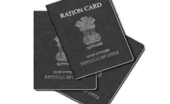 Fake ration cards were Duped over Rs 10 crore in Kichha