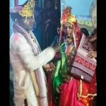 Bride suffers heart attack due to excessive crying during 'bidaai' in Odisha's Sonepur, dies