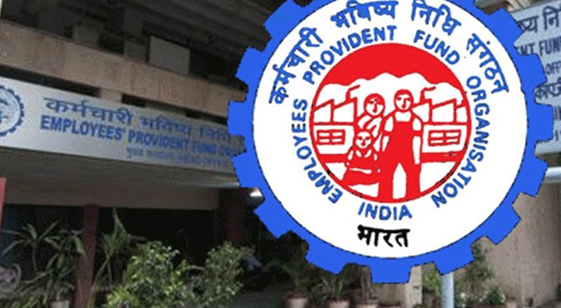 EPFO liquidates equity outlay, retains 8.5% payout for FY21
