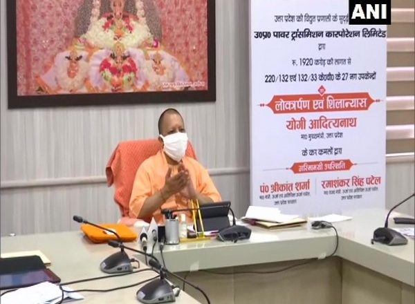 UP CM Yogi Adityanath inaugurates 27 electrical substations