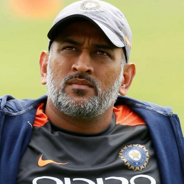 Mahendra Singh Dhoni's Parents Tested Positive For Covid19, Admitted To Private Hospital In Ranchi